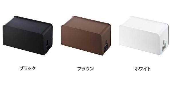 Cabletpbox color1
