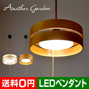 Slimac LEDペンダントライト APE-006