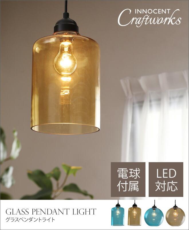 41 glass pendant light mozeypictures Images