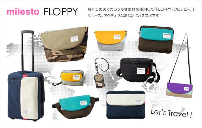 milestt FLOPPY 軽くて丈夫でカラフルな素材を使用した「FLOPPY(フロッピー)」シリーズ。アクティブなあなたにオススメです!