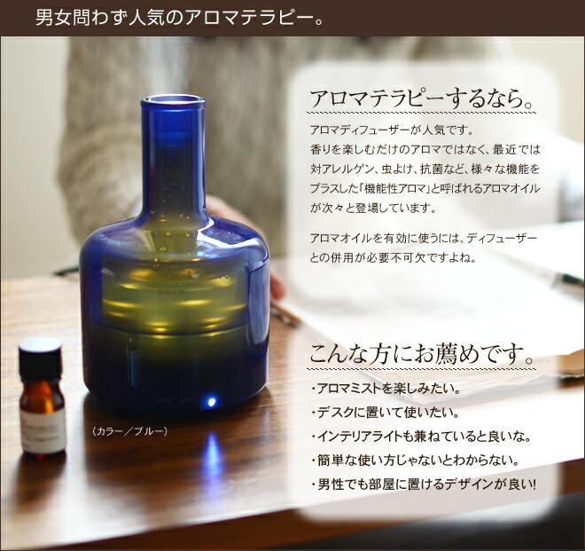 pm-ad-main01.jpg