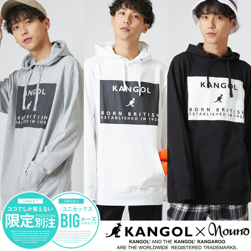 【KANGOL×NOUNO】プルパーカー