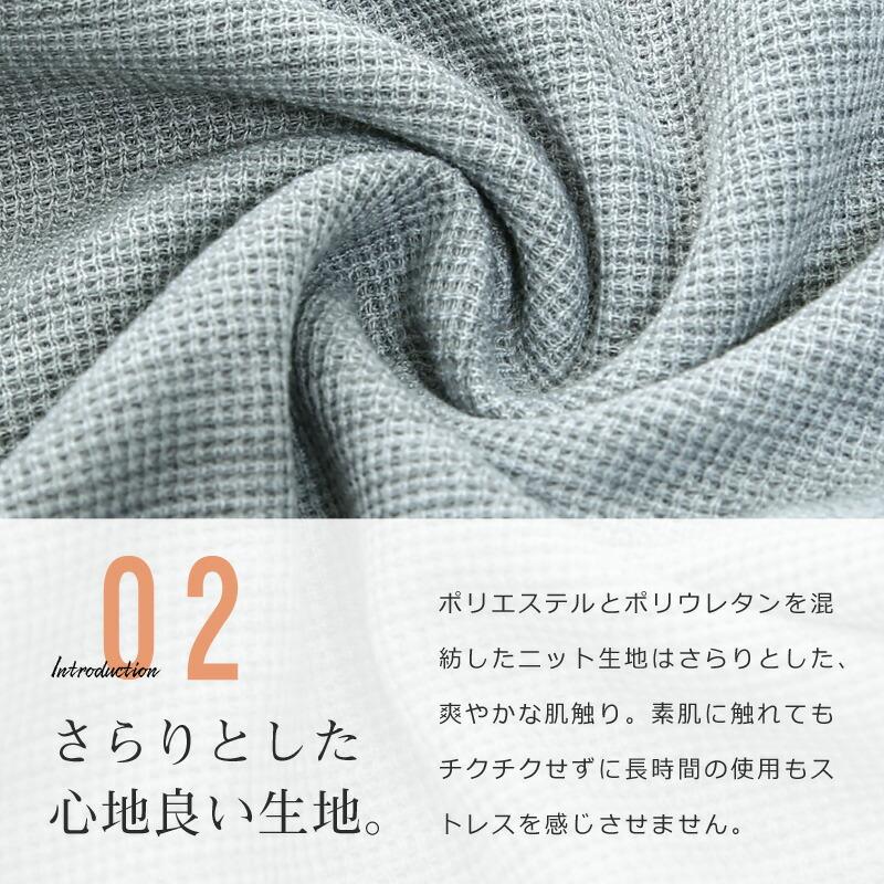 improves 長袖ロング丈カーディガン