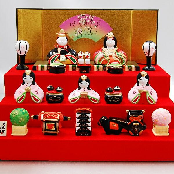コンパクト 雛人形 陶器 錦彩華みやび五段飾り雛