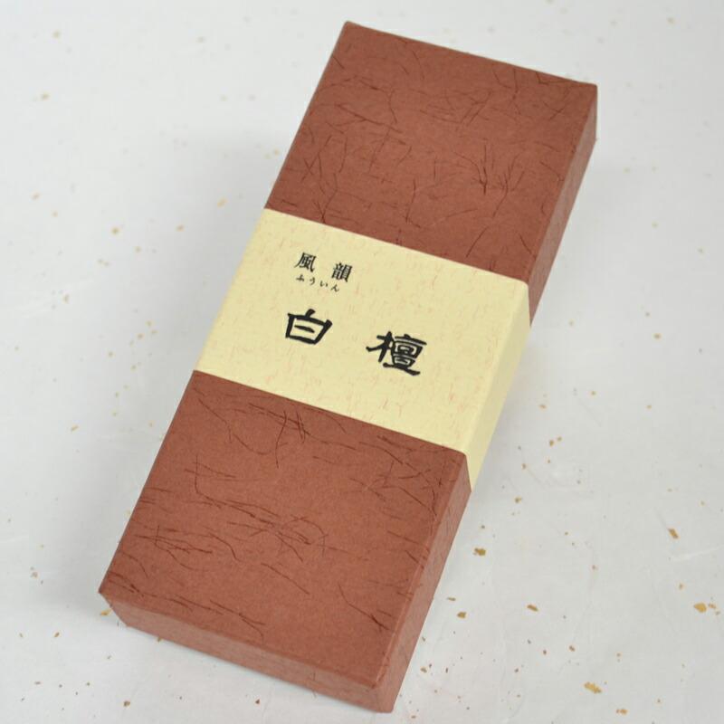 みのり苑【風韻】白檀