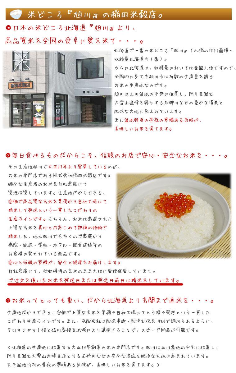 画像に alt 属性が指定されていません。ファイル名: yumepiri6c.jpg
