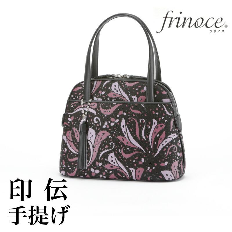 印伝 手提げ ハンドバッグ【印傳屋(INDEN-YA)】フリノス(frinoce)シリーズ