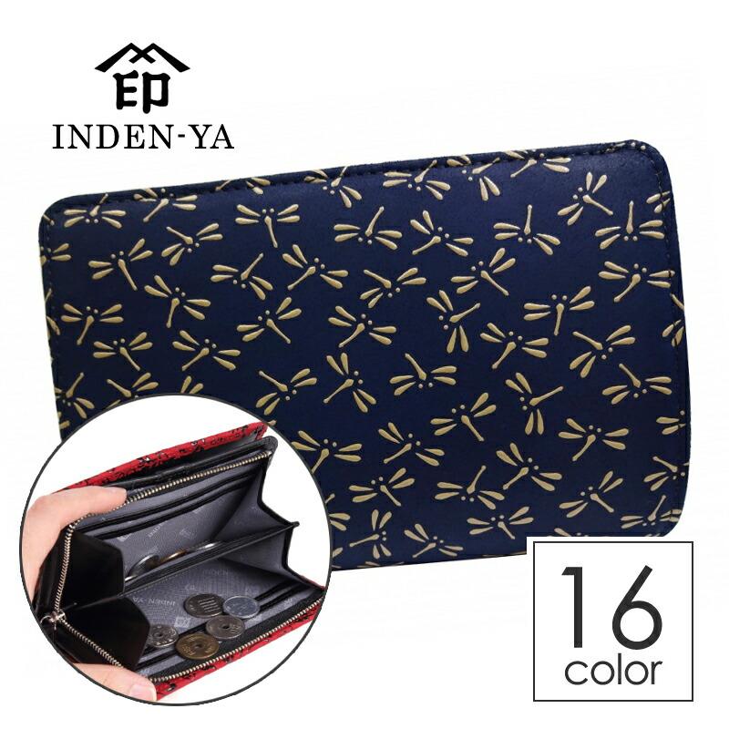 印伝 折り財布【印傳屋(INDEN-YA)】