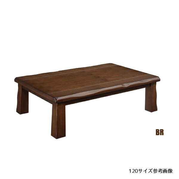 ローテーブル 座卓 幅180cm おしゃれ 和室 テーブル リビングテーブル 北欧 モダン シンプル シック 和風 木製 食卓テーブル ちゃぶ台