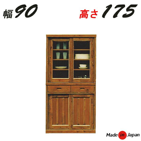食器棚 完成品 幅90cm 高さ175cm おしゃれ シンプル 日本製 収納家具 モダン 木製 無垢 大川家具 収納