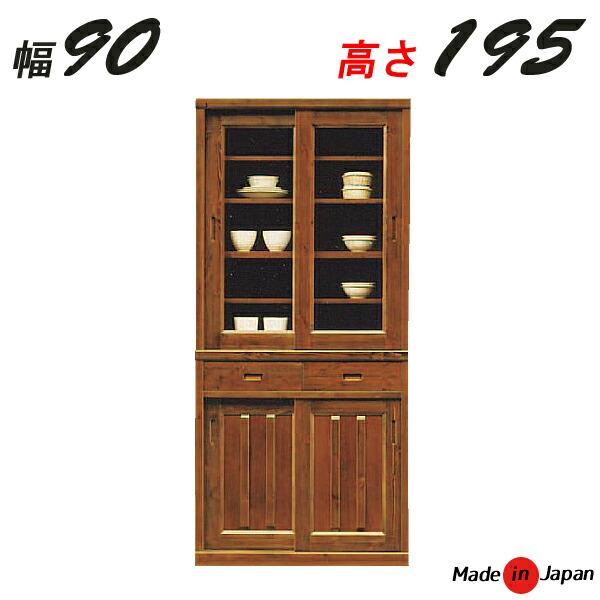 食器棚 完成品 幅90cm 高さ195cm おしゃれ シンプル 日本製 収納家具 モダン 木製 無垢 大川家具 収納