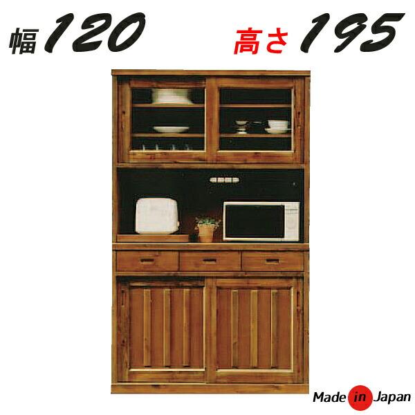オープン食器棚 完成品 幅120cm 高さ195cm おしゃれ シンプル 日本製 収納家具 モダン 木製 無垢 大川家具 収納