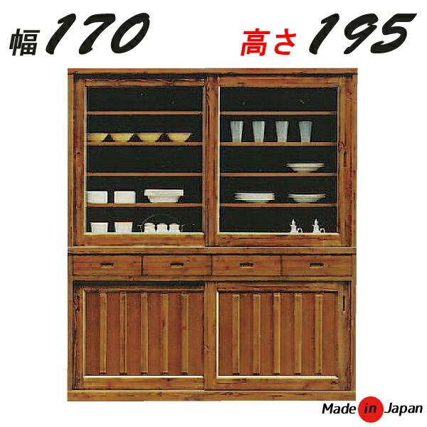食器棚 完成品 幅170cm 高さ195cm おしゃれ シンプル 日本製 収納家具 モダン 木製 無垢 大川家具 収納