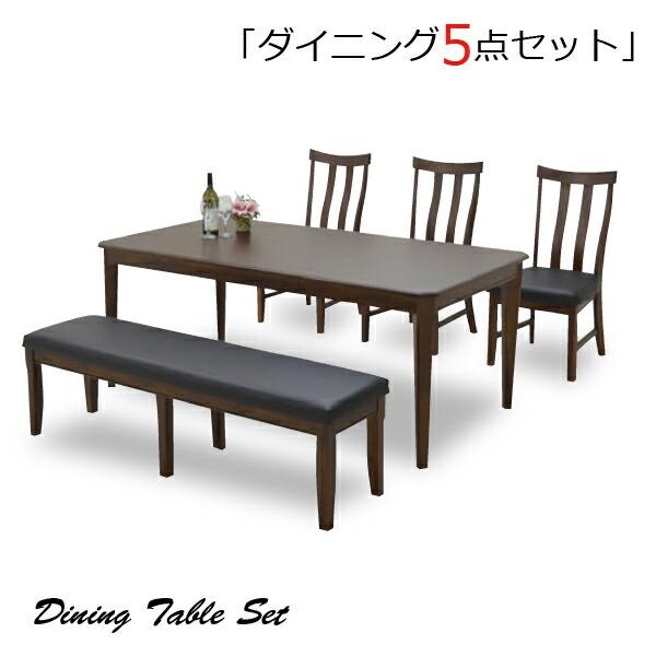 ダイニングセット ベンチセット 6人掛け 5点セット 6人用 180テーブル 北欧 おしゃれ シンプル モダン シック 木製 無垢材 ダイニングテーブルセット ダイニングテーブル ミッドセンチュリー 食卓セット ダイニング チェアー リビングテーブルセット 送料無料