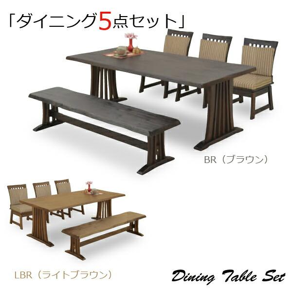 ダイニングテーブルセット おしゃれ シンプル モダン 木製 収納
