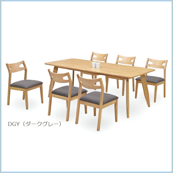 ダイニング 食卓セット テーブルセット 6人掛け 7点セット 6人用 200テーブル 北欧 モダン おしゃれ シンプル シック 木製 無垢材 ダイニングテーブルセット 食卓テーブルセット ダイニング チェアー リビングテーブルセット ランチテーブル 送料無料