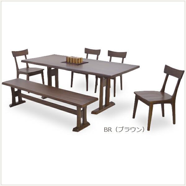 ダイニングテーブルセット ベンチ 食卓セット 7人掛け 6点セット 7人用 190テーブル 北欧 モダン おしゃれ シンプル シック 木製 無垢材 ダイニングセット 食卓テーブルセット ダイニング チェアー リビングテーブルセット ランチテーブル 送料無料