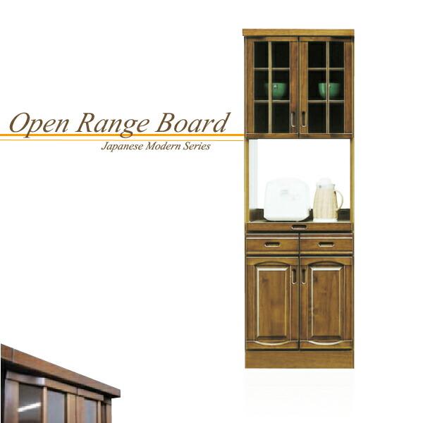60 オープン レンジ台 キッチン収納 おしゃれ シンプル モダン 木製 収納