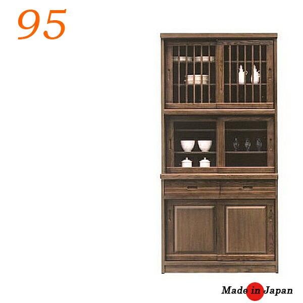95 食器棚 おしゃれ シンプル モダン 木製 収納