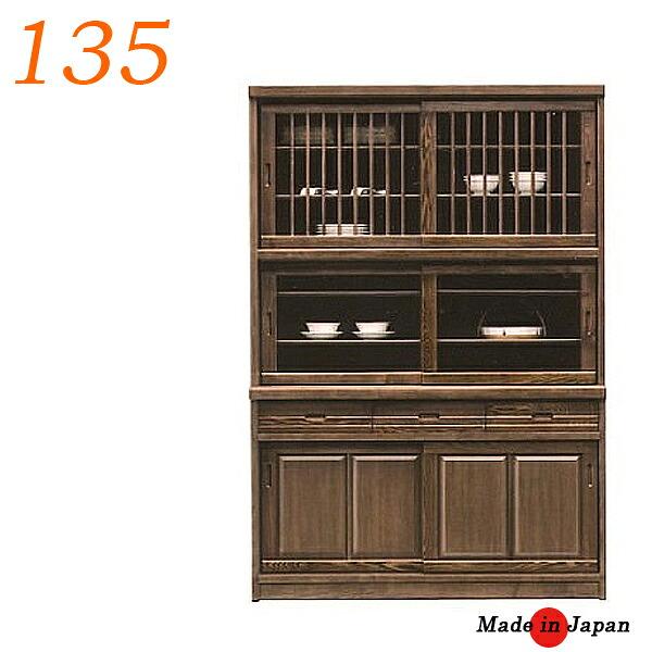 135 食器棚 おしゃれ シンプル モダン 木製 収納