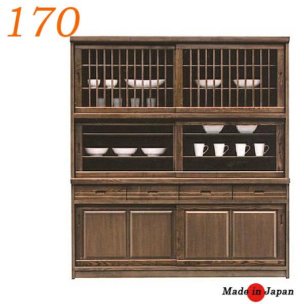 170 キッチン収納 食器棚 おしゃれ シンプル モダン 木製 収納