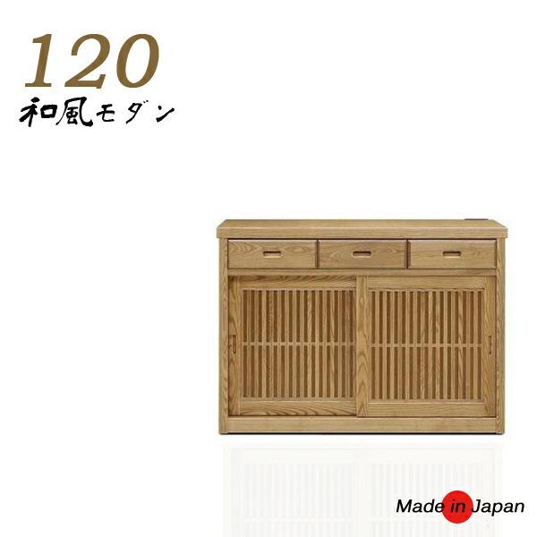 120 キッチン収納 カウンター おしゃれ シンプル モダン 木製 収納