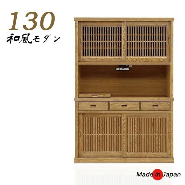 130 レンジ台 食器棚 おしゃれ シンプル モダン 木製 収納