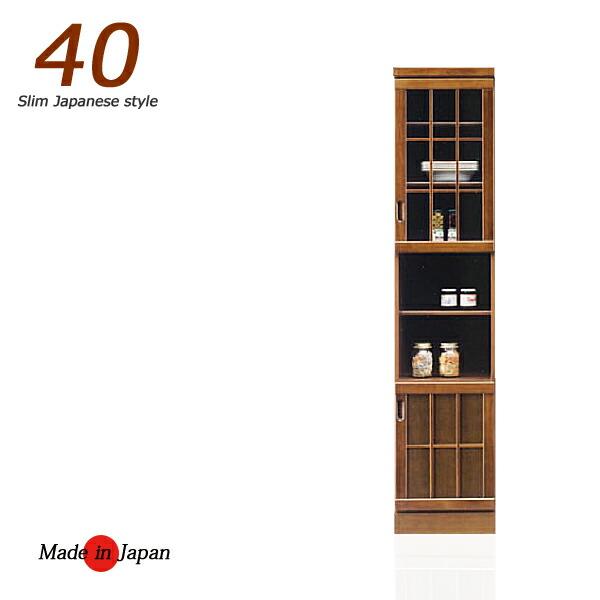 40 スリム オープン食器棚 おしゃれ シンプル モダン 木製 収納