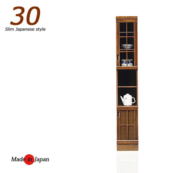30 スリム オープン 食器棚 キッチン収納 おしゃれ シンプル モダン 木製 収納