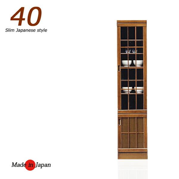 40 スリム 食器棚 おしゃれ シンプル モダン 木製 収納
