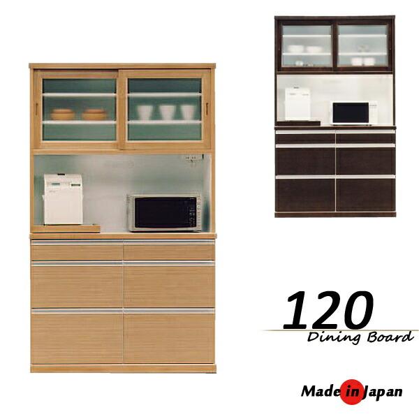 120 レンジ台 水屋 食器棚 おしゃれ シンプル モダン 木製 収納