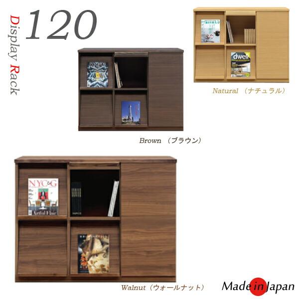 120 ディスプレイボード おしゃれ シンプル モダン 木製 収納