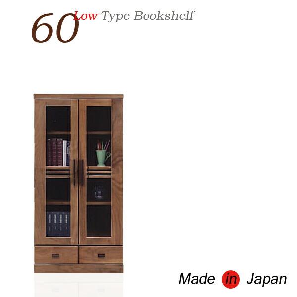 60 ロータイプ 本棚 書棚 おしゃれ シンプル モダン 木製 収納