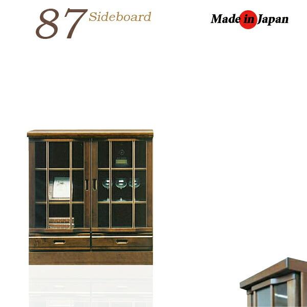 87 サイドボード おしゃれ シンプル モダン 木製 収納