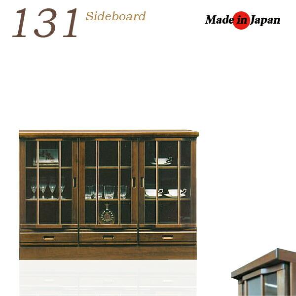 131 サイドボード おしゃれ シンプル モダン 木製 収納