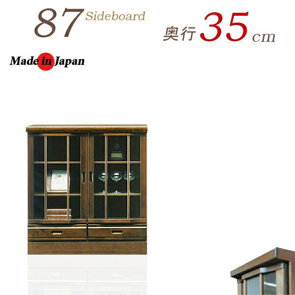 87 薄型 サイドボード おしゃれ シンプル モダン 木製 収納