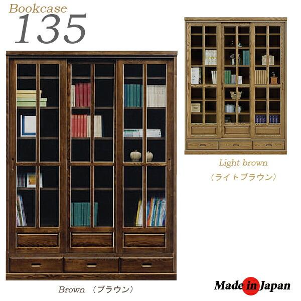 135 本棚 書棚 おしゃれ シンプル モダン 木製 収納