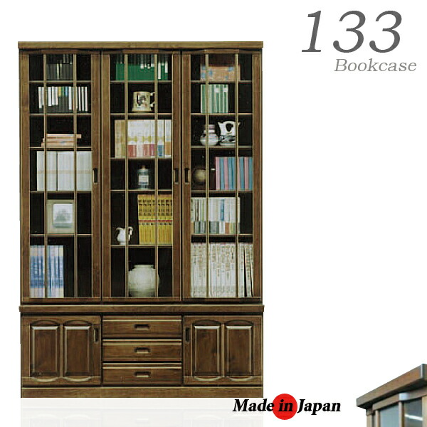 133 本棚 書棚 おしゃれ シンプル モダン 木製 収納