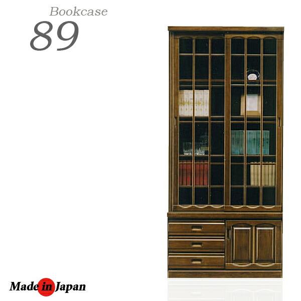 89 本棚 書棚 おしゃれ シンプル モダン 木製 収納