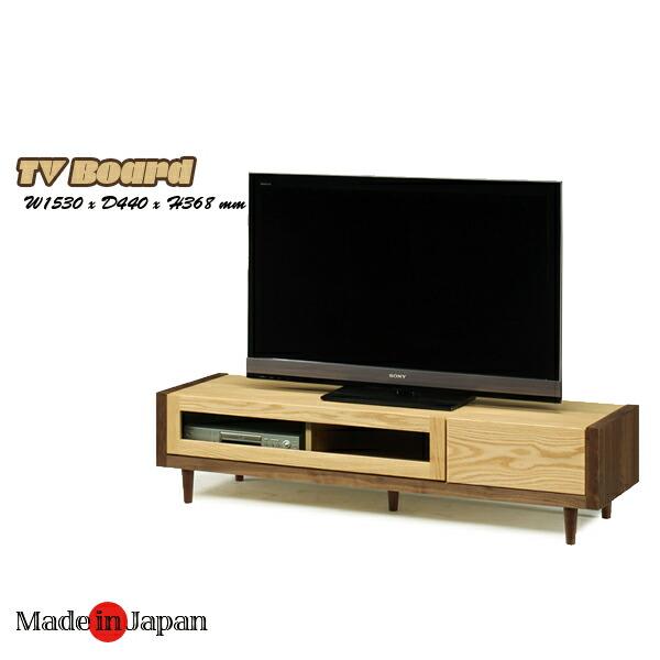 テレビボード 完成品 150 おしゃれ シンプル 日本製 収納家具 北欧 モダン 木製 無垢 大川家具 収納