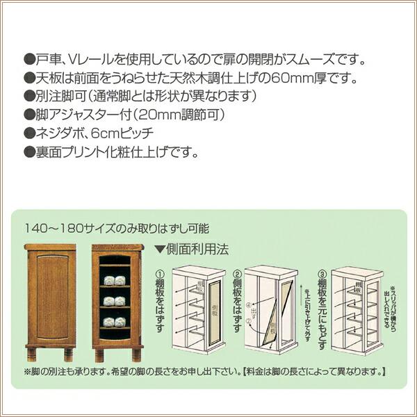 シューズボックス 引き戸 160 おしゃれ 木製 完成品 靴箱 下駄箱 玄関収納 和風 ロータイプ