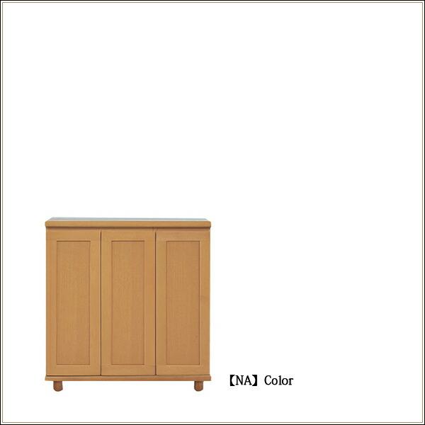 シューズボックス 下駄箱 100 ロータイプ 完成品 日本製 木製 無垢 靴箱 玄関収納家具 北欧 モダン 開き戸