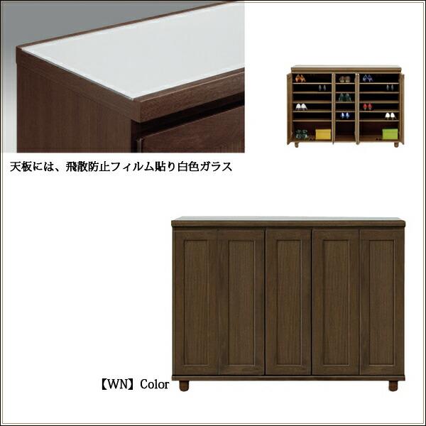 シューズボックス 下駄箱 140 ロータイプ 完成品 日本製 木製 無垢 靴箱 玄関収納家具 北欧 モダン 開き戸