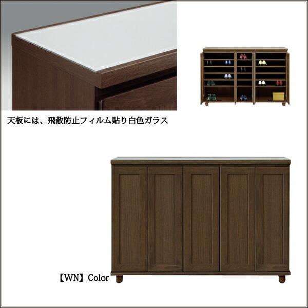 シューズボックス 下駄箱 150 ロータイプ 完成品 日本製 木製 無垢 靴箱 玄関収納家具 北欧 モダン 開き戸
