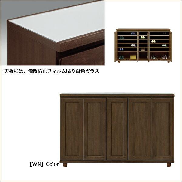 シューズボックス 下駄箱 160 ロータイプ 完成品 日本製 木製 無垢 靴箱 玄関収納家具 北欧 モダン 開き戸