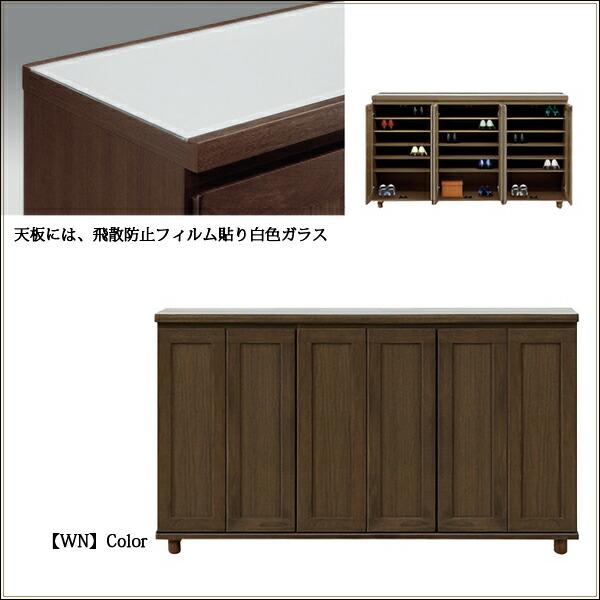 シューズボックス 下駄箱 180 ロータイプ 完成品 日本製 木製 無垢 靴箱 玄関収納家具 北欧 モダン 開き戸