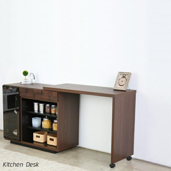 キッチンデスク シンプル モダン 木製 収納