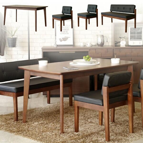ダイニングテーブルセット ベンチセット 4点セット 4人用 食卓セット 4人掛け 150テーブル 北欧 モダン おしゃれ シンプル シック 木製 無垢材 ダイニングセット 食卓テーブルセット ダイニング チェアー リビングテーブルセット ランチテーブル
