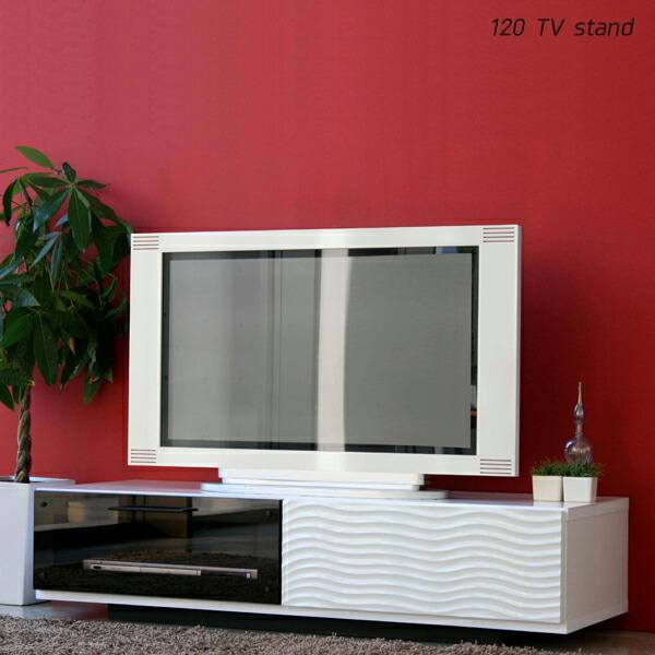 120 テレビボード 完成品 テレビ台 日本製 北欧 モダン リビング収納 大川家具 ラファエル