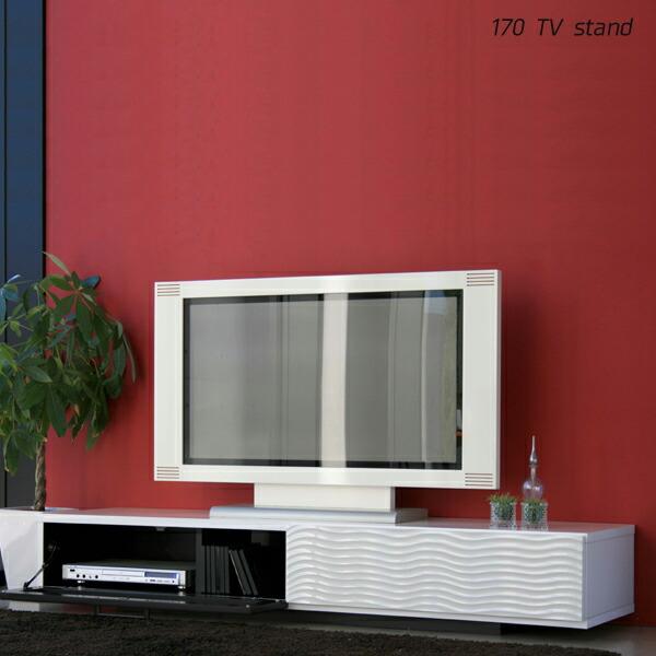 170 テレビボード 完成品 テレビ台 日本製 北欧 モダン リビング収納 大川家具 ラファエル